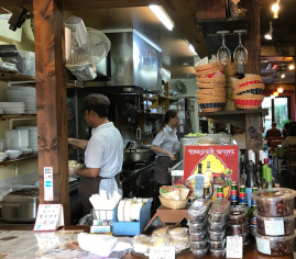 kitchen at isreal cafe